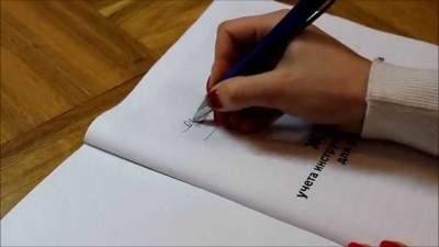 Как прошить книгу учета движения трудовых книжек — опломбирование документов