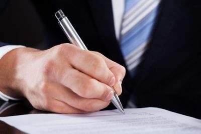 Доверенность в УФМС образец бланк