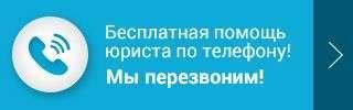 Льготная пенсия строителям мастерам прорабам 2019