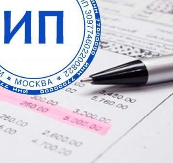Что уменьшает налоговую базу при усн доходы
