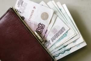 Как вменить в обязанности без доплаты?