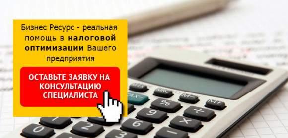 Какие налоги платит общественная организация
